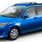 【トヨタ新型カローラフィールダー】フルモデルチェンジで燃費や価格は?評価や発売日は?