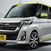 【日産デイズルークス新型】マイナーチェンジで価格や燃費は?ライバル車比較!