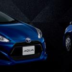 特アクアとはどんな車?値段や装備など特徴やアクアとの違いは?